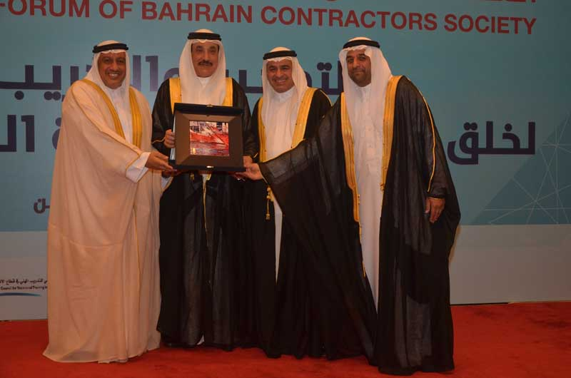The 2nd Annual Forum of Bahrain Contractors Society